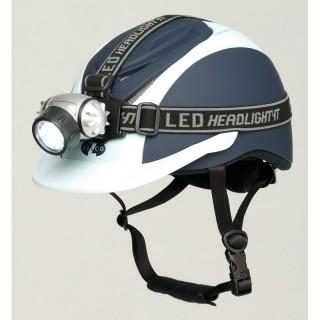 Lampe frontale LED pour casque